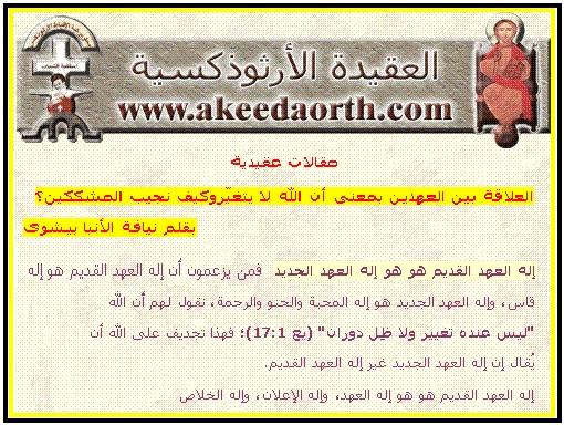 174bca39d نهاية حضارة ادم | Dawa09's Blog | Page 6