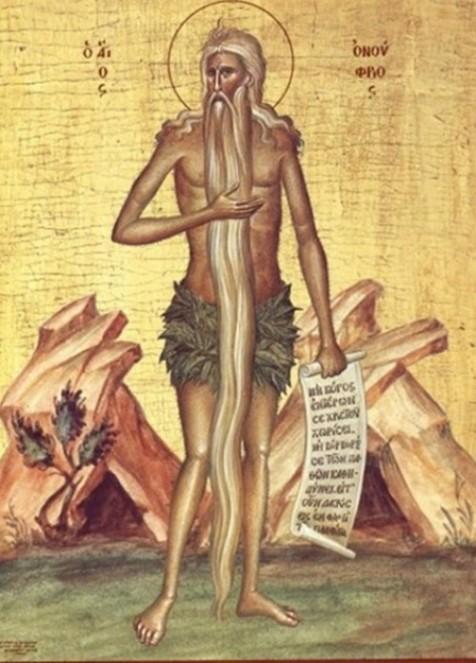 القديس أنوفريوس كان زاهداً ولكن زهده مبني على عدم ستر عورته بالملابس بل اهتم بتربية ذهنه لتكون طويلة تمكنه من ستر عورته بها .