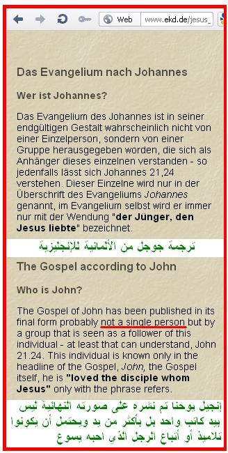 حقائق المسيحية معرض الصور