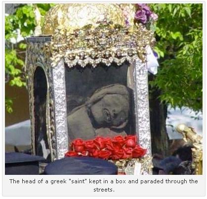 القديس جراسيموس