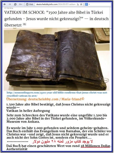 النسخة الألمانية