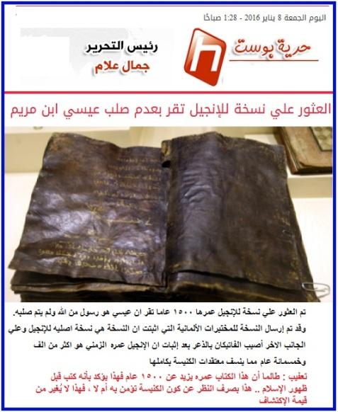 النسخة العربية