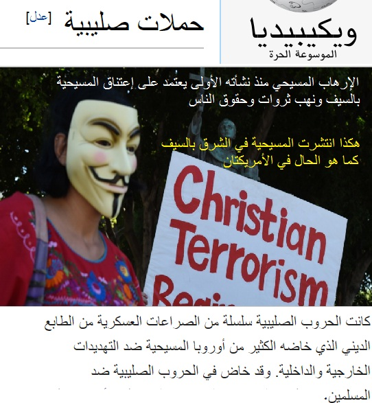 1914eae03 أيقونات مسيحية | الموسوعة المسيحية العربية